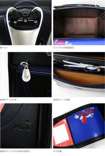 PUMA(プーマ) 量販店モデル2.jpg